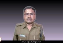 Photo of SINGRAULI : एक और आरक्षक की इलाज के दौरान संजय गांधी हॉस्पिटल रीवा में हुई मौत।