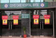 Photo of बिहार : PM केयर्स फंड से बनेगा 500 बेड का कोविड-19 अस्थायी अस्पताल