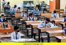Photo of 21 सितंबर से किन राज्यों में खुल रहे स्कूल, किन राज्यों में नहीं !
