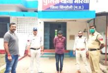 Photo of मोरवा पुलिस ने तीन अलग-अलग प्रकरणों में फरार ₹6000 का इनामी आरोपी को धरदबोचा