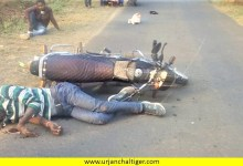 Photo of अनियंत्रित मोटरसाइकल साल के पेड़ से टकराई,चालक गंभीर रूप से घायल। SINGRAULI NEWS