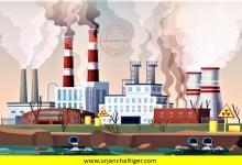 Photo of COVID 19 – दुनियाभर में15 प्रतिशत मौतों का संबंध वायु प्रदूषण से – अध्ययन