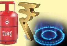 Photo of LPG Cylinder Price Hike :  महज़ 2 सप्ताह के भीतर 100रुपये बढ़ा रसोई गैस का दाम।