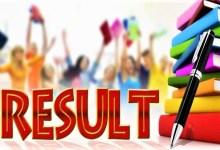 Photo of MP Board 12th Result : कक्षा 12वीं के परीक्षा परिणाम 29 जुलाई दोपहर 12बजे आएगी।