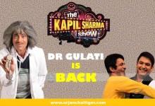 Photo of The Kapil Sharma Show में कपिल और सुनील दिख सकते हैंएक साथ।