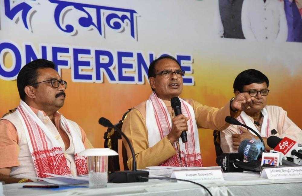 CM शिवराज सिंह ने बताया RAHUL का मतलब