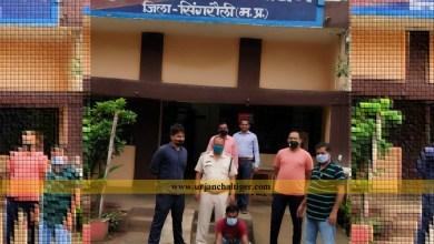 Photo of जियावन पुलिस ने 7वर्षों से फ़रार 1हजार रुपये ईनामी आरोपी को धर दबोचा !
