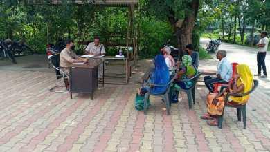 Photo of बरगवां थाना में जनसंवाद का आयोजन समझौते से 03 पीड़ित संतुष्ट!