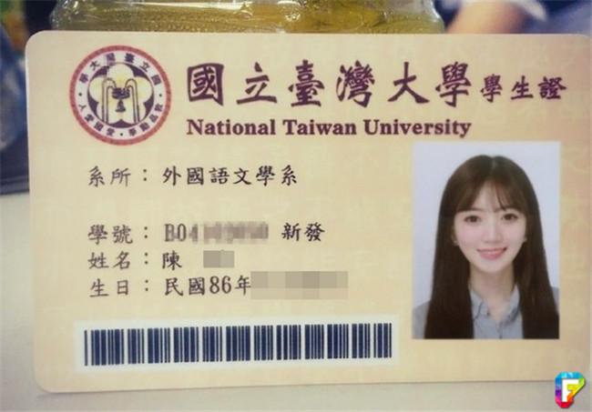 大陸網友在公車上撿到一張臺大學生證「結果被上面的大頭照驚到」網友:這是我老婆..麻煩撤照