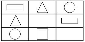 Конспект заняття з логіки, старша группа ДНЗ
