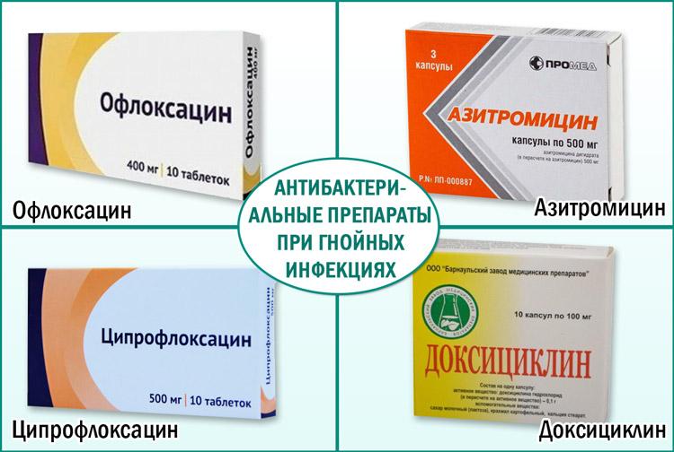 Применяемые антибиотики при простатите простатит и снижение давления