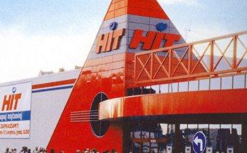 Otwarcie pierwszego supermarketu HIT na Kabatach (późniejsze Tesco). Sierpień 1999. Fragment reklamy sklepu.