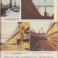 """""""Młody Technik"""", 5/85, cz. 3"""