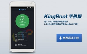 Android rooting method KINGROOT
