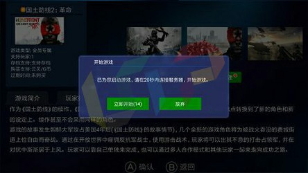 download emulator ps3 android offline