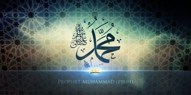 Dërgimi i paqes dhe bekimeve mbi Profetin tonë të Dashur (Salavatet)