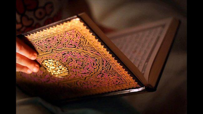 Mbi vlerat e sures el-Bekare