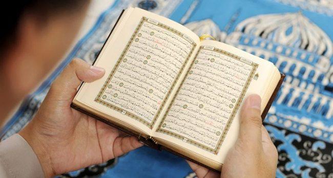 Ramazani, muaji në të cilin u zbrit Kurani