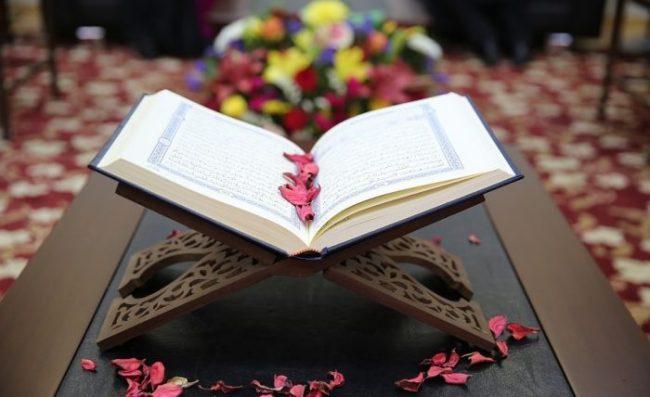 Nuk i kujtohet as surja Fatiha…