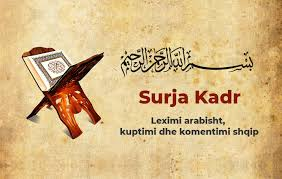 Surja Kadr-97