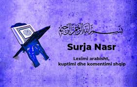Surja Nasr-110