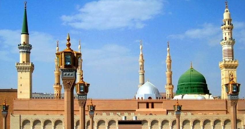 Il nostro profeta, Muhammad (as)