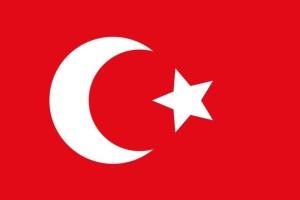 sejarah kerajaan ottoman - bendera