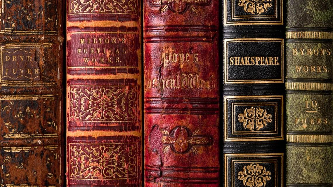 Обложка книги – демонстрация книги в эпоху Ренессанса