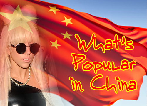 popular in China copy