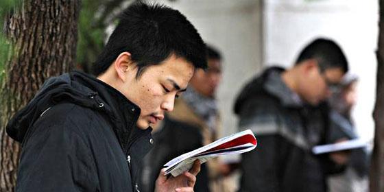 Chinese Guy Reading