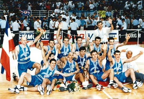 Yugoslavia 1998 21 08 2013