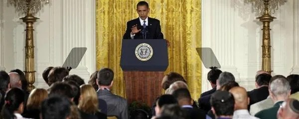 FACT CHECK Muslim Prayer Curtain in the White House