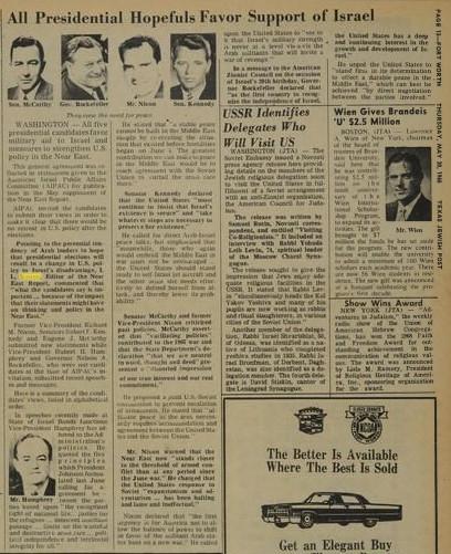 סקר איפאק לבחירות לנשיאות ב – 1968