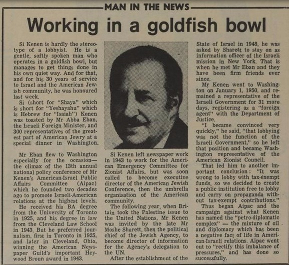 Man in the News – working in a goldfish bowl
