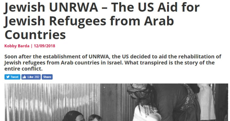 Jewish UNRWA – The US Aid for Jewish Refugees from Arab Countries
