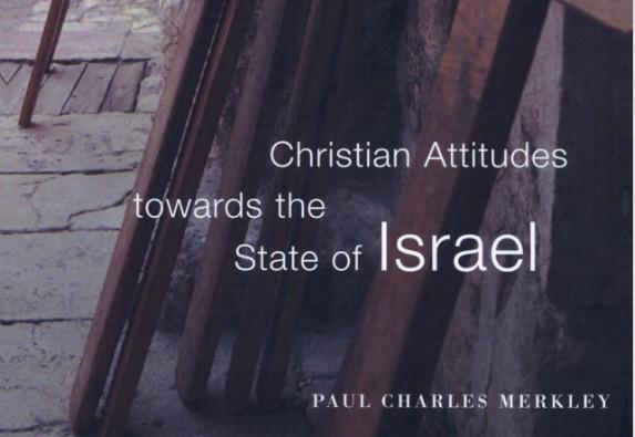 סוכנות הידיעות  Voices United For Israel