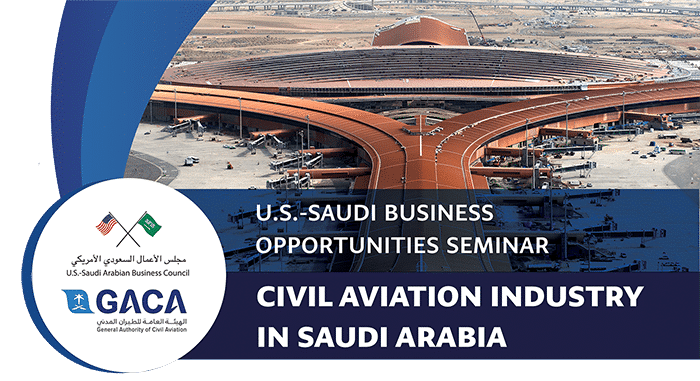Civil Aviation Industry Business Seminar