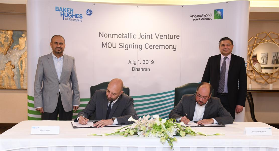 Saudi Aramco and Baker Hughes Establish Joint Venture