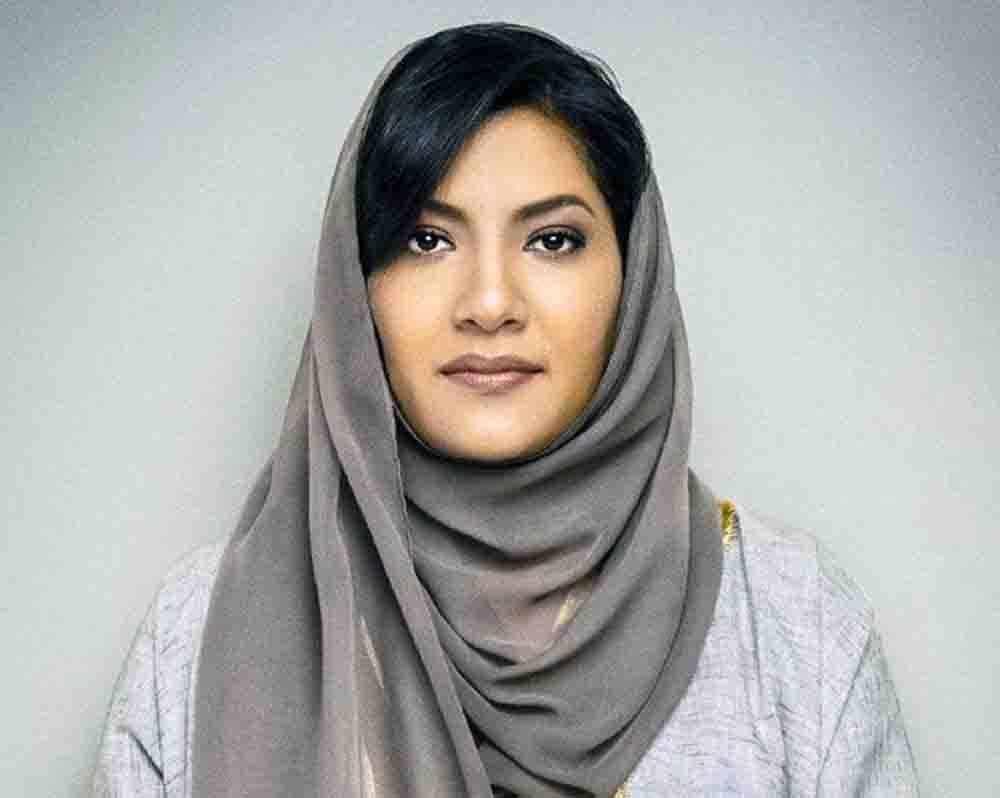 USSBC Congratulates H.R.H. Princess Reema bint Bandar for International Olympics Committee Membership Nomination