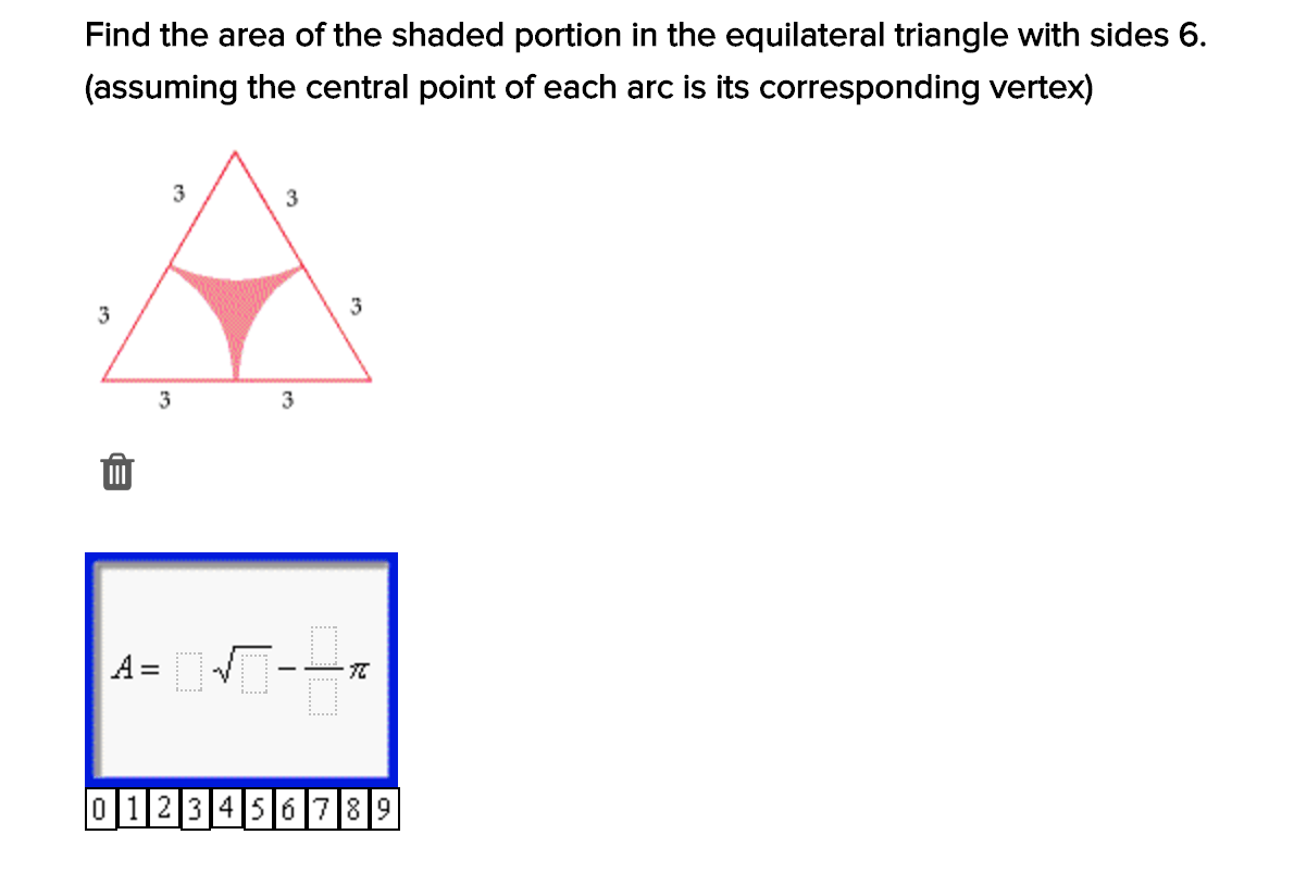 10 points. See picture, find area of shaded region. please