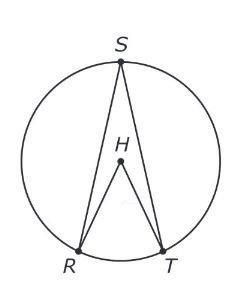 Consider circle H with a 3 centimeter radius. If the