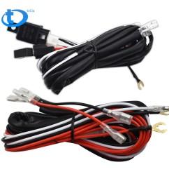 universal red led fog light wiring harness fuse laser rocker switch relay 12v [ 1000 x 1000 Pixel ]