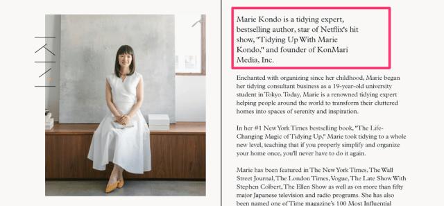 Marie Kondo, un exemple de marque personnelle.