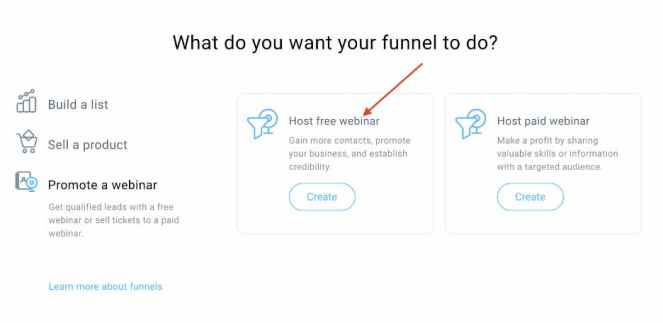 Webinar funnel options available in GetResponse Conversion Funnel.