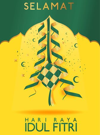 Tulisan Selamat Idul Fitri Vector : tulisan, selamat, fitri, vector, Selamat, Fitri, Stock, Vector, Illustration, Royalty, Clipart