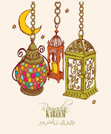 Ornamen Ramadhan Vector : ornamen, ramadhan, vector, Ramadan, Design, Stock, Photos, Images, 123RF