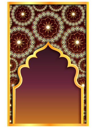 Ramadan Kareem With Ornamen Islamic Stock Illustration