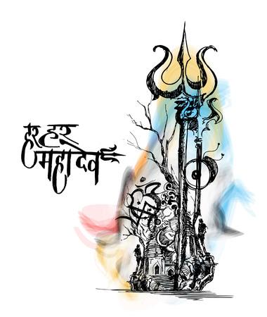 Mahadev Trishul Tattoo Png