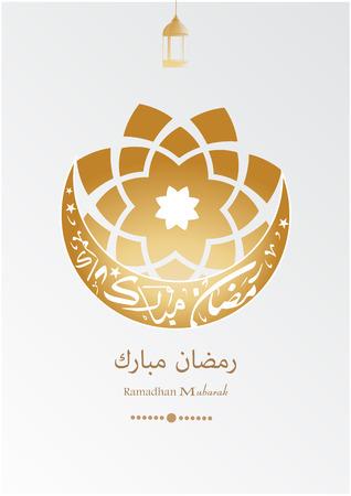 Ornamen Ramadhan Vector : ornamen, ramadhan, vector, Arabic, Stock, Illustrations,, Cliparts, Royalty, Vectors