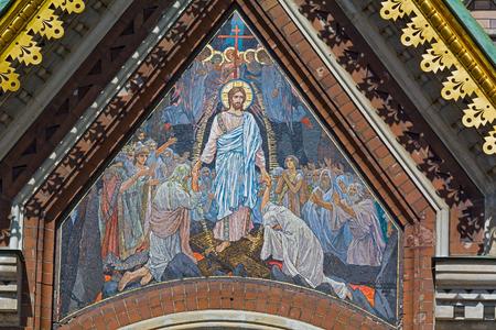 Resurrección Del Señor Y Santo Tomás El Apóstol Catedral, Zamosc ...